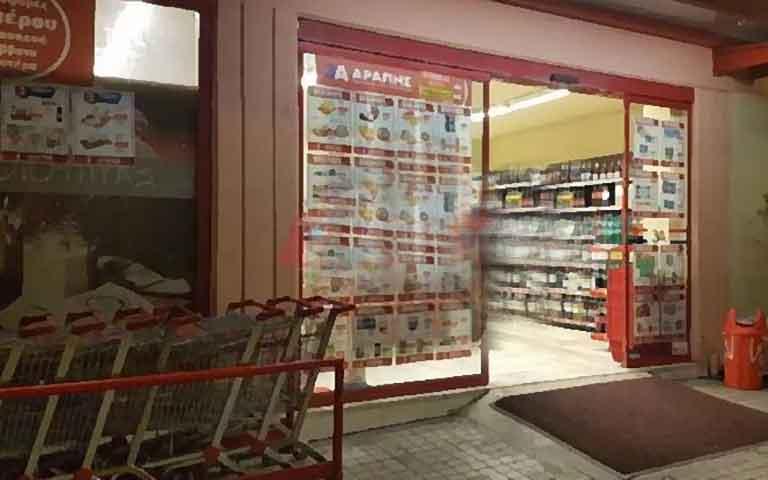Εξιχνιάστηκε άμεσα περίπτωση ληστείας που διαπράχθηκε χθες σε σούπερ μάρκετ των Τρικάλων