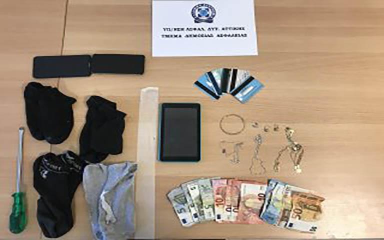 Εξάρθρωση εγκληματικής ομάδας που διέπραττε διαρρήξεις σε περιοχές της Δυτικής Αττικής και του Πειραιά