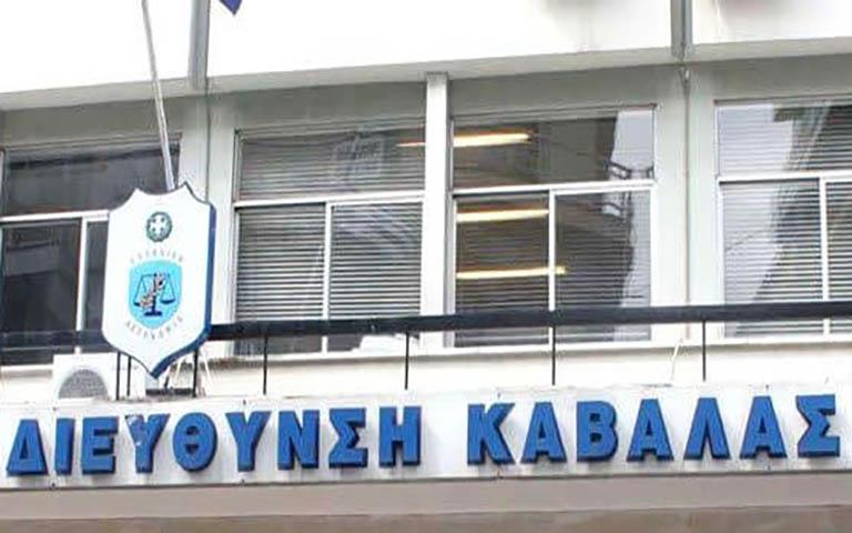 Εξιχνιάστηκαν 6 υποθέσεις απατών και κλοπών σε βάρος ηλικιωμένων στην πόλη της Καβάλας