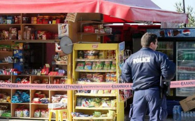 Συνελήφθη επ' αυτοφώρo, για κλοπή από περίπτερο περιοχής της Χαλκίδας