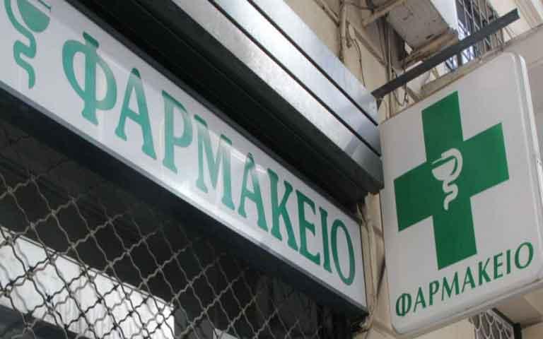 Συνελήφθη 42χρονος για ληστείες κατ΄ εξακολούθηση σε φαρμακεία