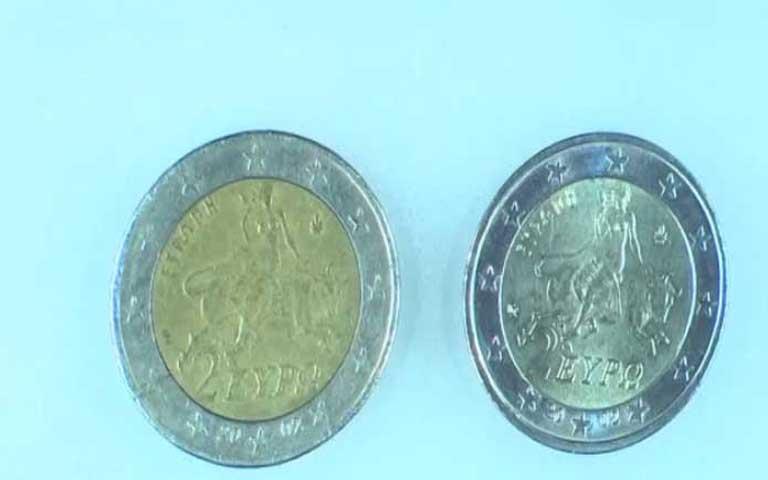 Πως θα ξεχωρίσετε τα κάλπικα κέρματα
